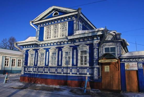 Nizhny Novgorod, Rusland: The museum of Samovar