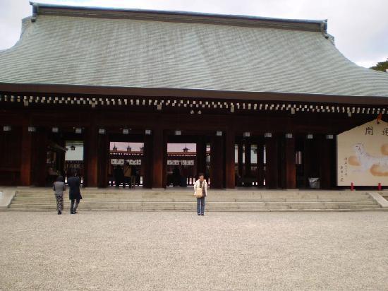 Kashihara, Япония: 橿原神宮 本殿