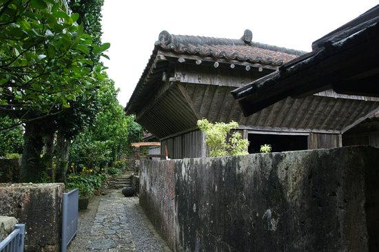 Nakamura Family Resident