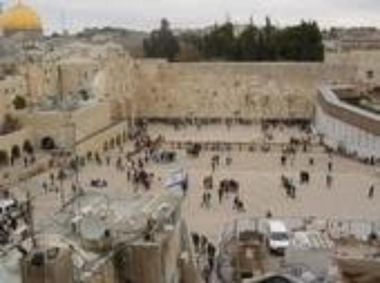 Bearden, AR: The WESTERN WALL (Wailing Wall)