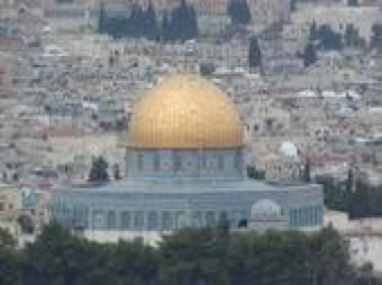 Bearden, AR: The Dome of the Rock!!!!