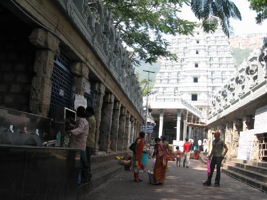 Tirupati, India: Walkway Entrance for Pilgrims, At ALIPIRI