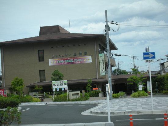 Hotel binario sagaarashiyama kyoto japon voir les for Hotel jardin de fleurs kyoto