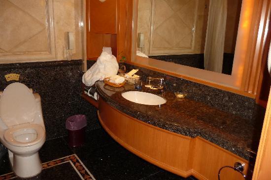 Zhongshan Agile Hotel : Bath