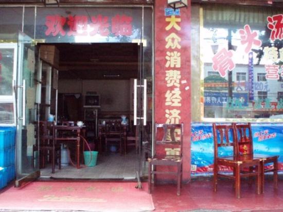 Lhasa, China: Tea House
