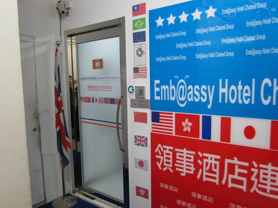 Photo of Embassy Hotel Hong Kong