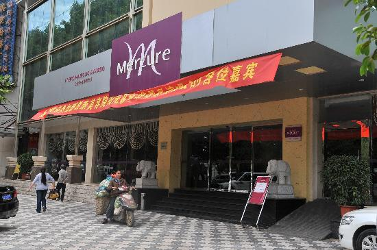 Jintai Hotel : The Hotel