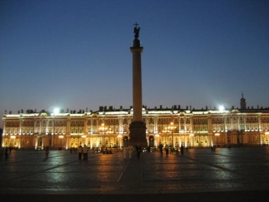 Bilde fra Palace Square (Dvortsovaya Ploshchad)