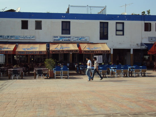 Cafe Restaurant Ibtissam : Restaurent Ibtissam