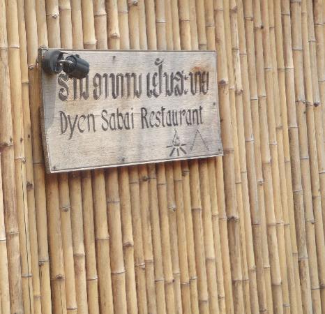 Dyen Sabai Restaurant: identification