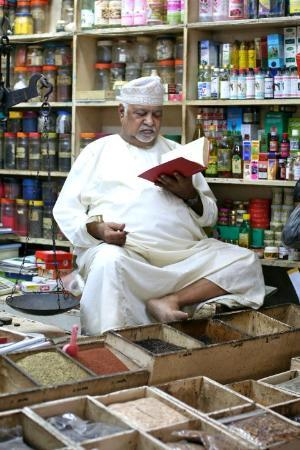 Souq Muttrah: Spice Dealer