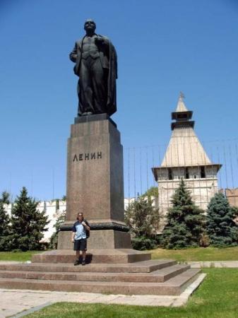Astrakhan with lenin