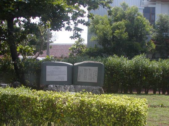 糸満市, 沖縄県, ひめゆりの塔その2