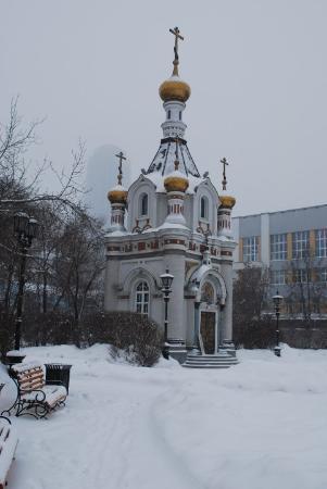 Iekaterinbourg, Russie : Jekaterinburg