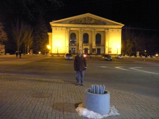 Mariupol, Ukraine: Marıapul tiyatrosu
