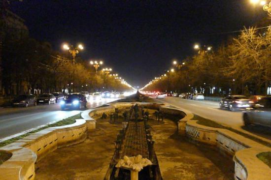 Bucharest, Romania: (Bucureşti, Romania)