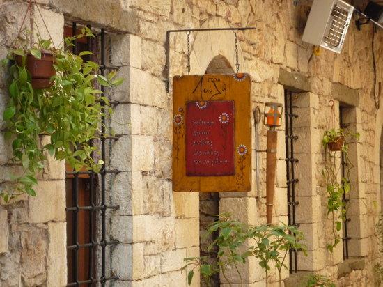 Στοά Λούλη: The wooden sign of the restaurant
