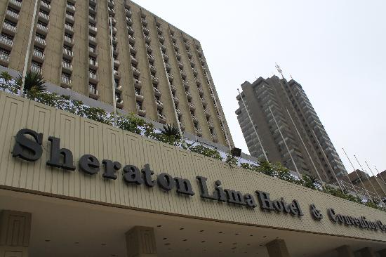 外観です。 - Picture of Sheraton Lima Hotel & Convention Center ...