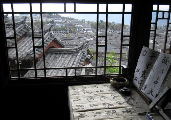Zen Garden Hotel (Lion Mountain Yard): lovely view