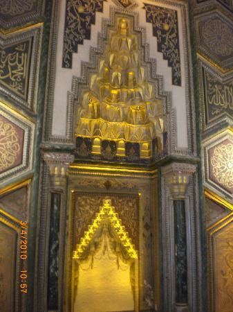Yildirim Bayezit Mosque (Yildirim Bayezit Camii): The famous altar