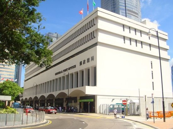 ‪Wan Chai Post Office‬
