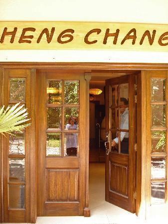 Heng Chang