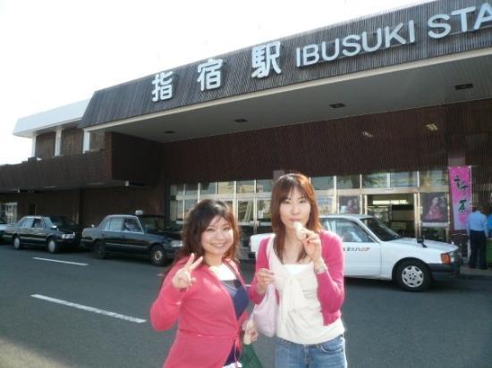 Ibusuki, Giappone: Trip to Kagoshima April 2008