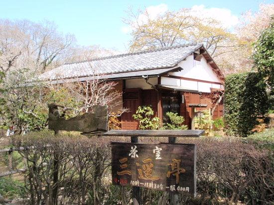 Sakura, Japan: 三逕亭