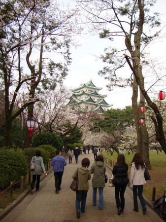 Nagoya-billede