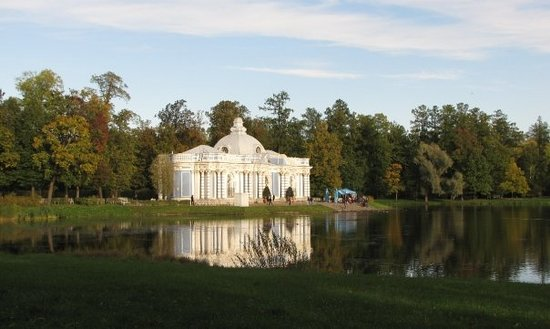 British Restaurants in Pushkin