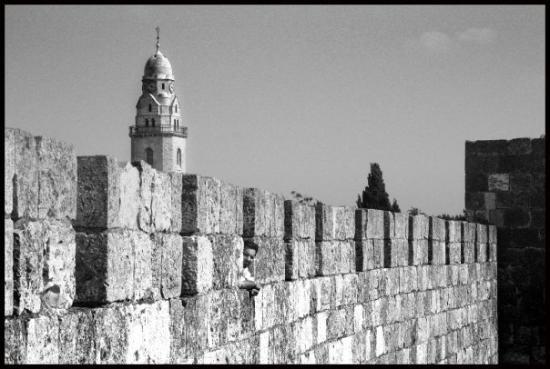 Quartier Juif : Muslim  quarter jeruselem