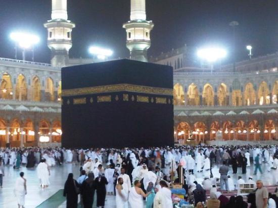 Al ka3ba al musharafa photo de la mecque makkah province tripadvisor - Hotel pres de la mecque ...