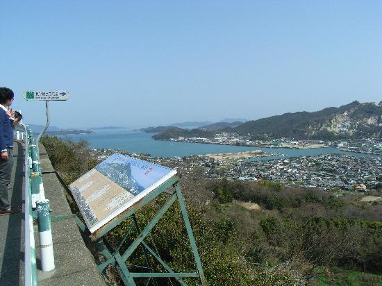 Takamatsu, Japan: 古戦場を望む