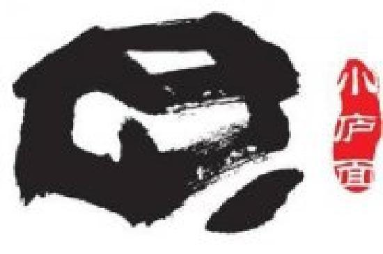Xiaolumian: logo