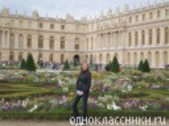 In versaile picture of versailles yvelines tripadvisor for Versailles yvelines