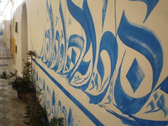 Arcila, Marruecos: Asilah
