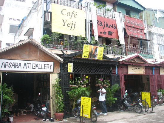 Cafe Yejj: The front of the Cafe