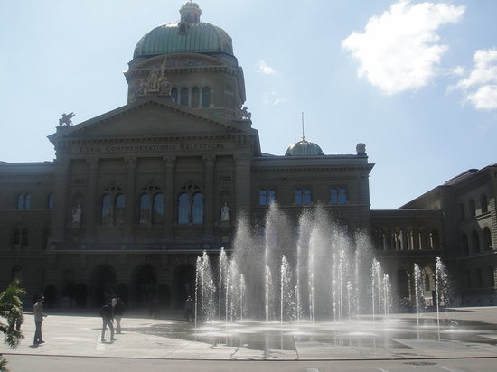 ‪Federal Building (Bundeshaus)‬