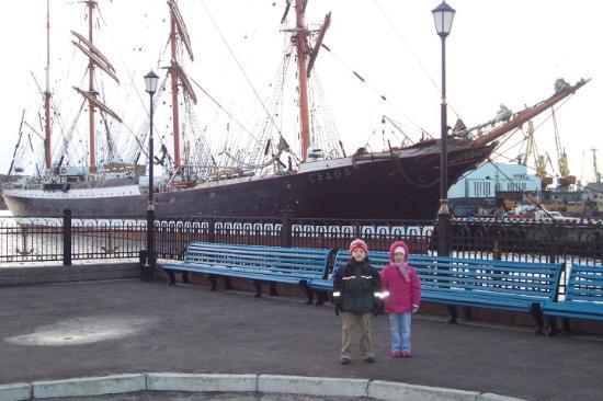 Murmansk, Russie : Sedov