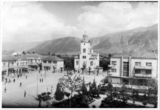 Gostivar, جمهورية مقدونيا: Qendra e Gostivarit