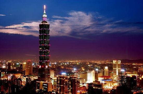 Image result for taipei tw