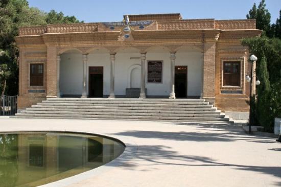 Day 24 Yazd 34 Ateshkadeh Zoroastrian Fire Temple