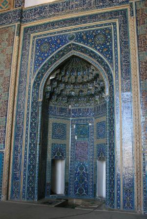 يزد, إيران: Day 24 Yazd 37 Jameh Mosque Mihrab