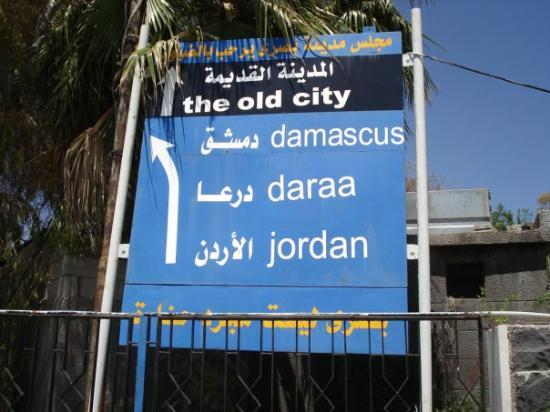 Bosra, Syria-Signboard to Damascus And Amman