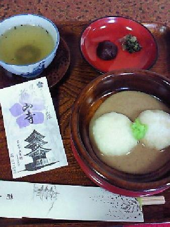 Zensanji Temple : くるみおはぎ一式