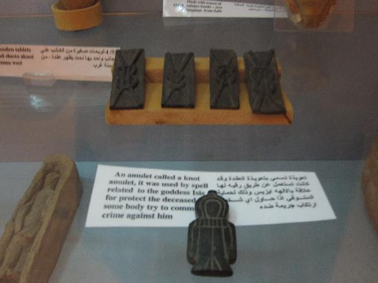 Sudan National Museum: objects in the museum