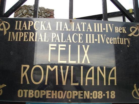 Zajecar, Serbie : site