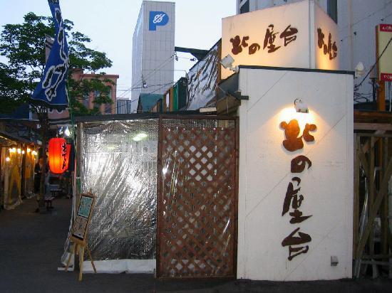 Hotel Tokachi Inn : 帯広観光名所 北の屋台