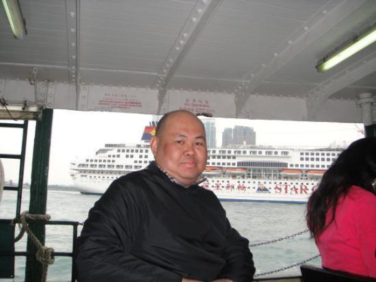 Bilde fra Star Ferry