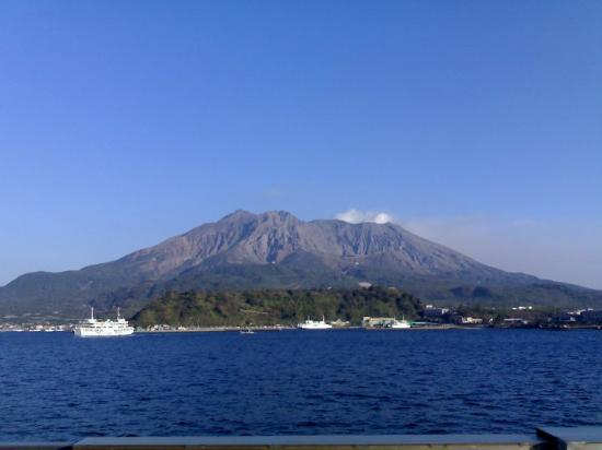 Mt. Sakurajima: my home town